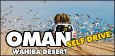 VIAGGI 4X4 - DESERTO SELF-DRIVE IN OMAN